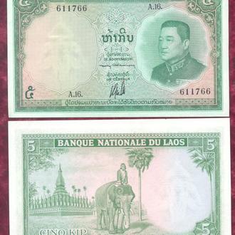 Боны Азия Лаос 5 кип 1962 г.