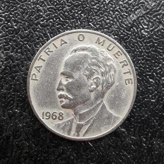 Куба 20 сентаво, 1962-1968 Хосе Марти