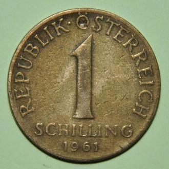 (А) Австрия 1 шиллинг 1961 редкий