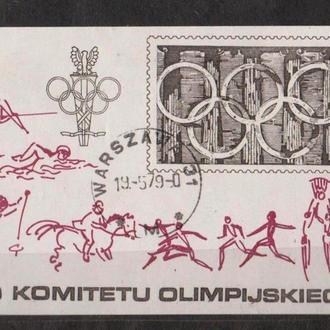 СПОРТ - 60 лет ОЛИМПИЙСКОМУ КОМИТЕТУ  = ПОЛЬША = БЛОК -  1979 г. = гаш. =