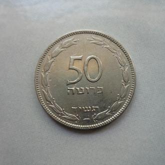 Израиль 50 прута 1954 флора KM#13.2a магнитная