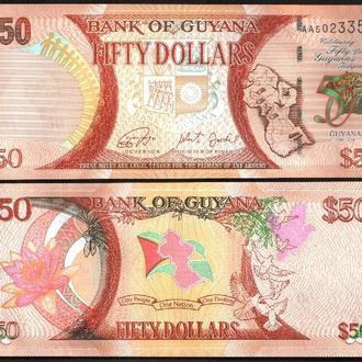 Guyana / Гайана - 50 Dollars 2016 - UNC - Миралот