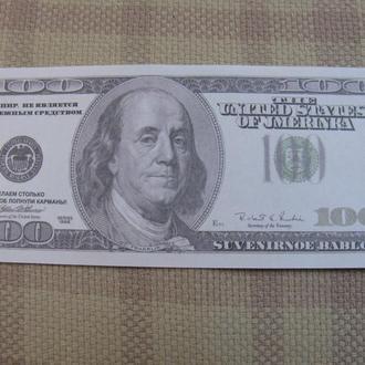 Сувенір 100 Доларів Сувенирные банкноты купюры доллары