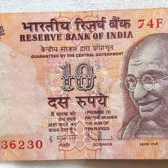 Индия 10 рупий 2013