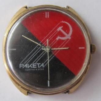 Часы Ракета ( рабочие )