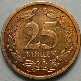 Приднестровье 25 копеек 2005 магнитная