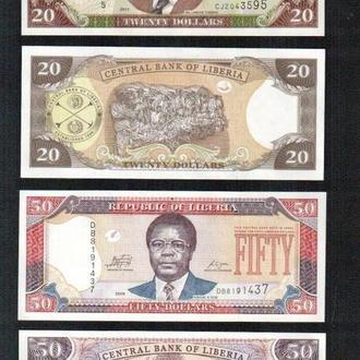 Либерия -5-10 - 20 - 50 - 100 $ _ полный выпуск _ 5 комплектов _ ДЕШЕВО ! _ лот № 15