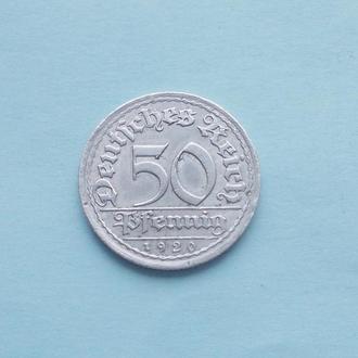 Германия Веймар 50 пфеннигов 1920 сохран!