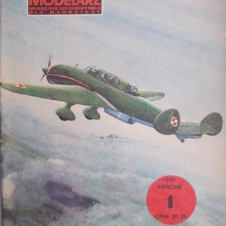 """Журнал """"Малы Моделяж"""", № 1, 1982 год."""