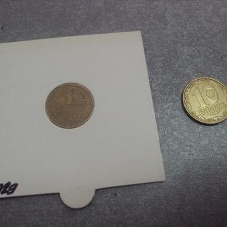 монета 1 копейка 1929 №955