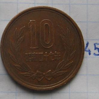ЯПОНИЯ 10 йен.