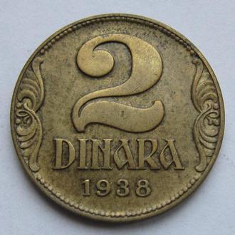 Югославия 2 динара 1938 (KM#20)