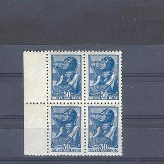 1939 СССР СК 608 **  квартблок край