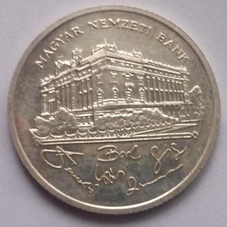 200 форинтов 1992 г