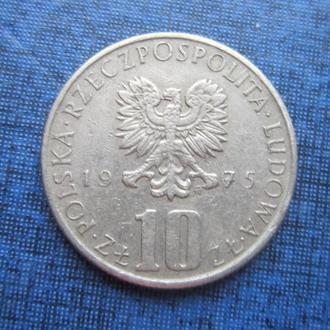 монета 10 злотых Польша 1975 Болеслав Прус