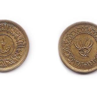 Йемен 1/2 букши 1963 нечастая