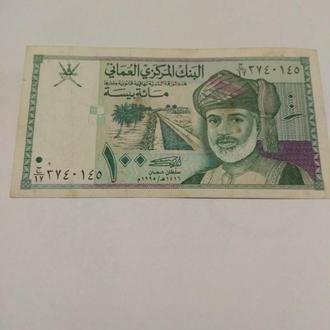 Оман 100
