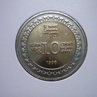Шри-Ланка 10 рупий 1998 биметалл юб.