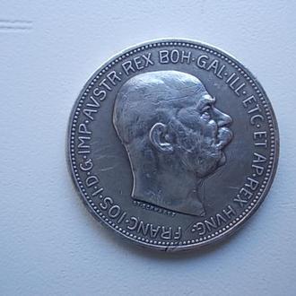 2 кроны 1913г. серебро