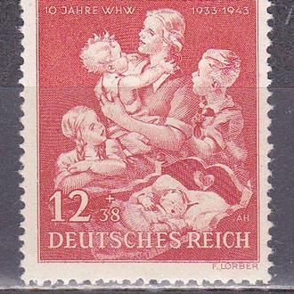 Рейх 1943 MH
