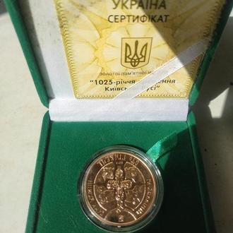 Монета України