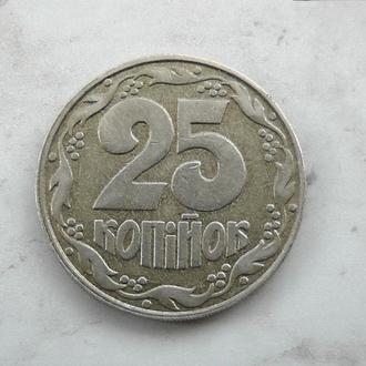 25 копеек Украины 1992 год 1.1ААв (387)