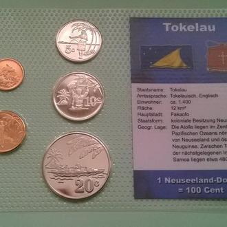 Набор монет острова ТОКЕЛАУ 2012 год блистер запайка пластик RRR