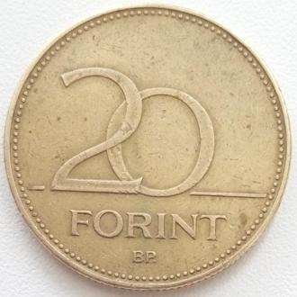 (К1) Венгрия 20 форинтов, 1995