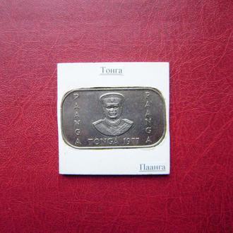 Тонга 1 паанга 1977 ФАО. Король Тауфаахау Тупоу IV