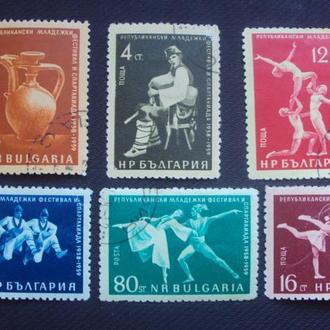 Болгария 1959г. гаш. полная.
