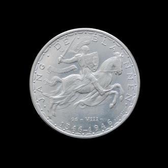 100 Франков 1946,(50) Люксембург