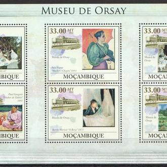 Мозамбик 2010 ** Искусство Живопись Музеи мира Орсе Париж МЛ MNH