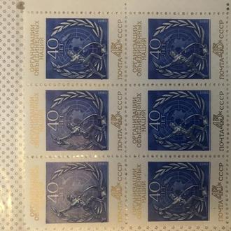 Почтовые марки , 1985, ссср