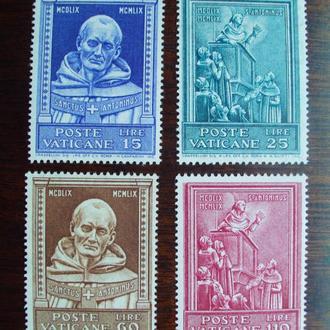 Ватикан.1960г. Религия. Искусство. Скульптура. Полная серия. MNH