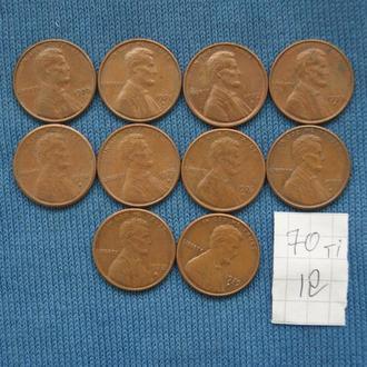 США  погодовка 1 цент  1970  - 1979 г  D  № 12