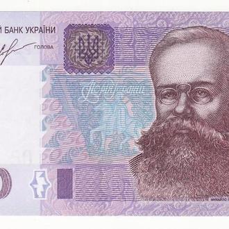 50 гривен Соркин Украина 2013 UNC