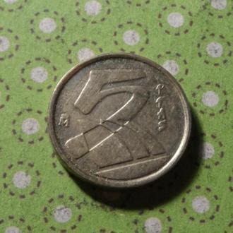 Испания 1991 год монета 5 песет !