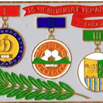 значок футбол - Призеры чемпионата Украины 2006-07
