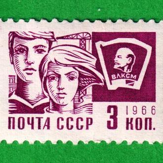 Советская молодежь. Стандартный выпуск 1966 г. Металлография **