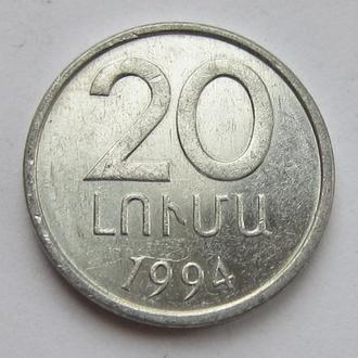 Армения 20 лума 1994 (KM#52)