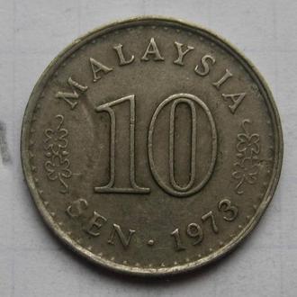 МАЛАЙЗИЯ 10 сен 1973 года.