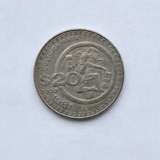 20 centavo 1981 (серия Культура Майя)