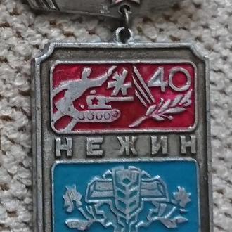 Значки СССР,