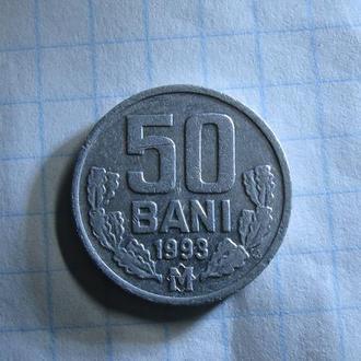 50 бани 1993 год Молдова Прекрасное состояние!