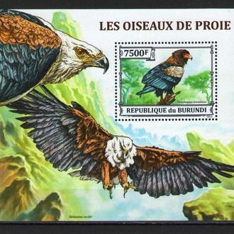 Бурунди 2013 Фауна Хищные Птицы Орел-скоморох Орлан бл MNH **