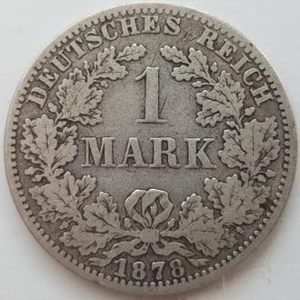 Германия 1 марка 1878  г. А СЕРЕБРО 900, вес 5,5 г.