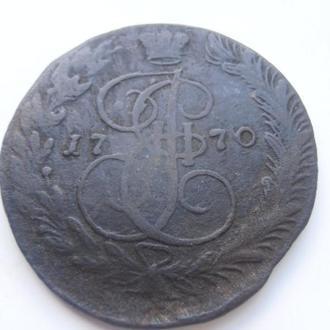 5 копеек 1770 ЕМ