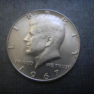 США 1/2 доллара 1967 Серебро
