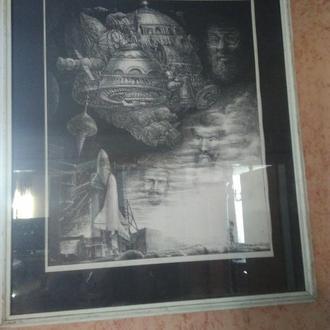 Картина, Н. Клепиков, космос, 1987 г., графика в рамке, размер полотна 38х48 см