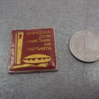 болгария бузлуджа музей №6226